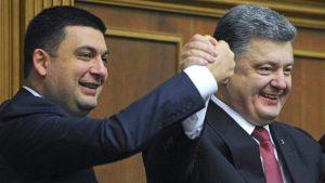 Украинское общество будет довольно, если арестуют Порошенко, Гройсмана, весь состав Кабмина и половину народных депутатов
