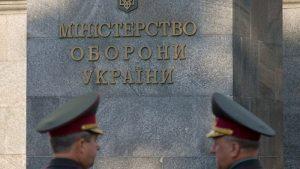Украина закончила инспектировать Южный военный округ России