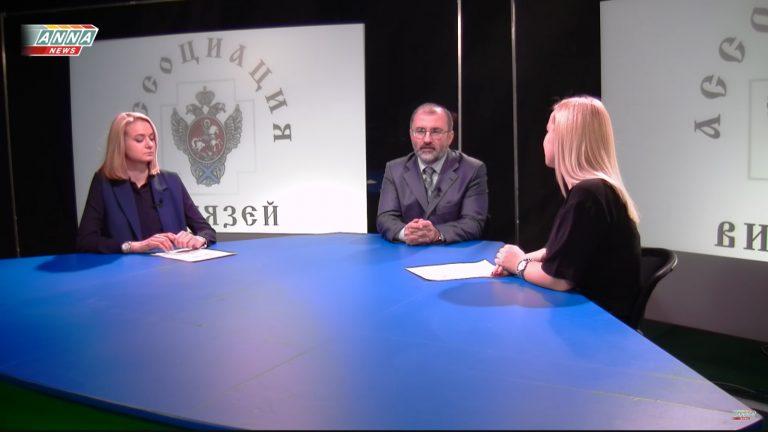 Витязи на канале Anna News: Идеология России