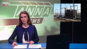 Сводка событий Новороссии за 23 февраля 2017 года