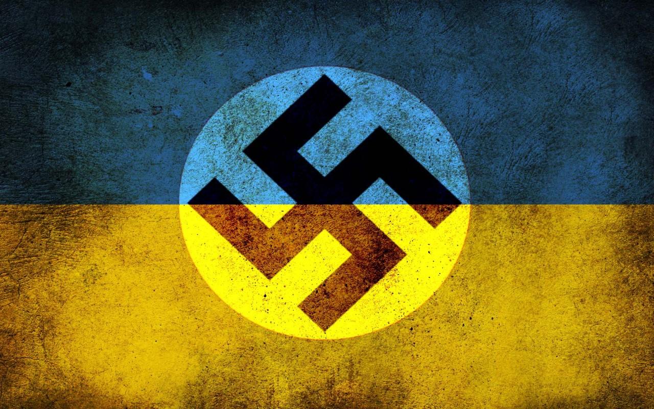 Украинские последователи нацистских преступников