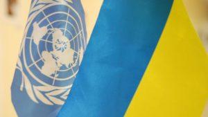 ООН про пенсии для Донбасса
