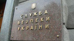 Директора предприятий саботировали Республики в сговоре с СБУ