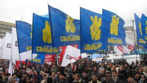 Националисты Украины, объединяйтесь!