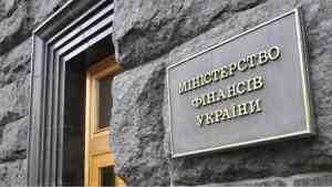 Государственный долг Украины за месяц вырос на полмиллиарда долларов