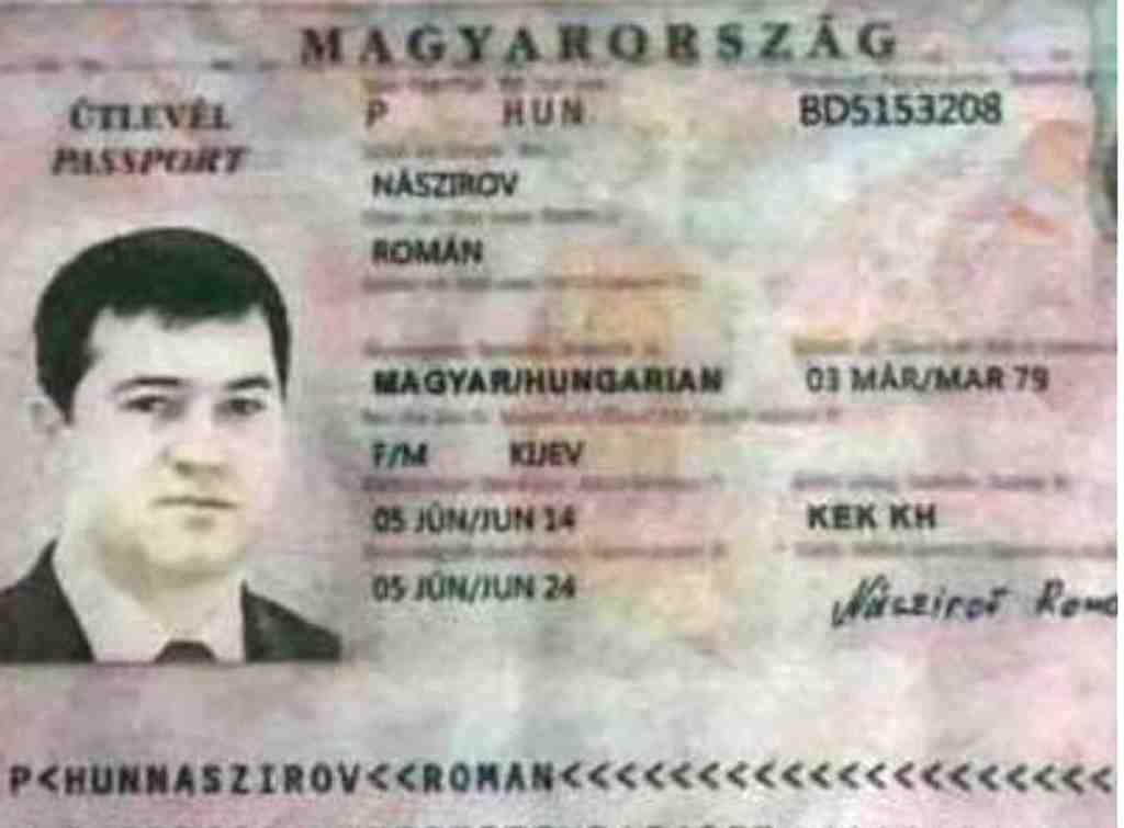 """Герасимов о приостановлении гражданства Насирова: """"Если какая-то из силовых структур имеет официальное подтверждение, то они должны идти согласно процедуре"""" - Цензор.НЕТ 6249"""