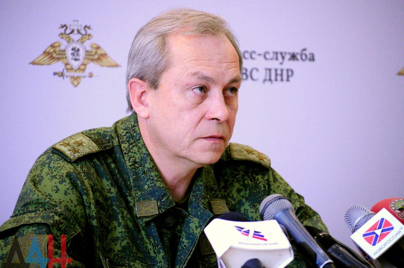 Украина готовит наступление на Донбасс