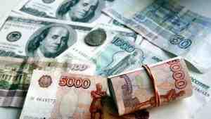 Из АТО не платят штрафы по кредитам