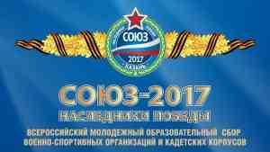 В Казани вся Россия, Болгария  и Сербия