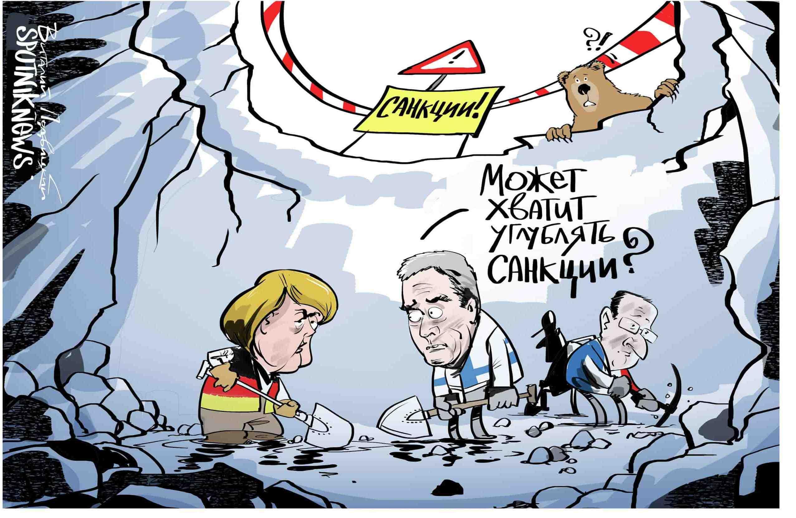 Смешные картинки карикатуры юмор первую