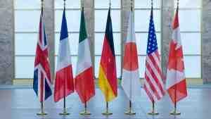 В Италии стартует саммит лидеров стран G7