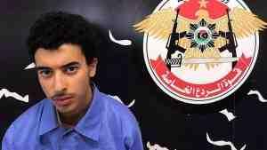 Брат манчестерского террориста готовил покушение на дипломата ООН