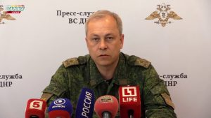 Сводка МО ДНР за 21 мая 2017 года