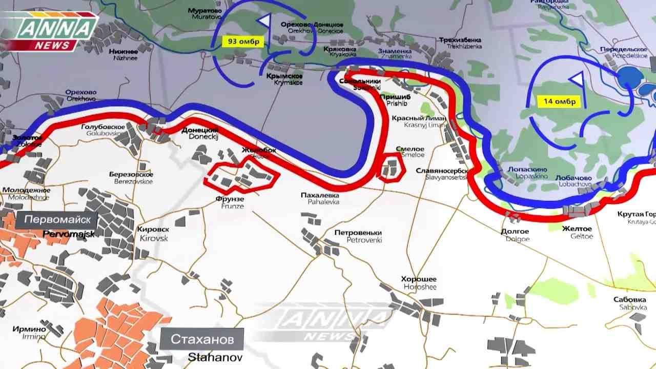 Сводка по обстрелам территории ЛНР за 29 мая 2017 года