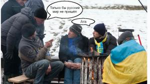 Фейковый фантик безвиза от Порошенко стоил украинцам страны