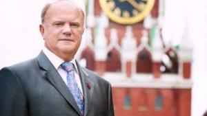 Геннадий Зюганов переизбан на пост председателя ЦК КПРФ