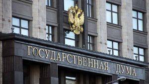 Законопроект о запрете анонимайзеров прошёл первое чтение в Госдуме