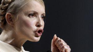 Прогноз Тимошенко: Украину ждёт распад