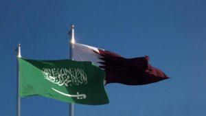 Саудовская Аравия огласила список требований к Катару
