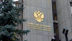 Если США снимут ограничения RT и Sputnik, РФ поступит зеркально