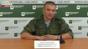 Брифинг официального представителя Народной милиции ЛНР о ситуации на линии соприкосновения