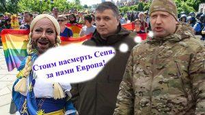 Турчинов очертил «новую границу Европы»