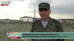 ВСУ обстреляли территорию ЛНР из тяжелой артиллерии