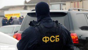 В офисе компании «Т Плюс» в Москве проводятся обыски