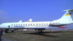 Харьковский авиазавод может заинтересовать американских инвесторов