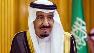 Король Саудовской Аравии отменил свою поездку на G20