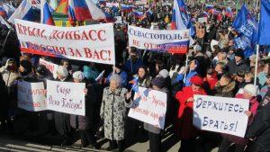 Победить нельзя, продать: Киев прикидывает за сколько продать Крым и Донбасс России