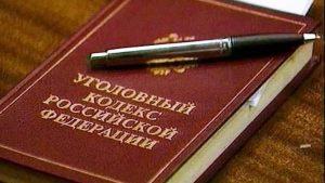 В Госдуме намерены ввести понятие «злоупотребление влиянием»