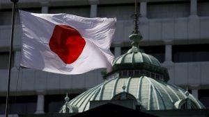 Япония расширила санкции против КДНР