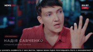 Обматерить за 20 секунд: Савченко установила новый рекорд в украинской политике