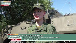 Студенты луганского вуза прошли практику в подразделении Народной милиции