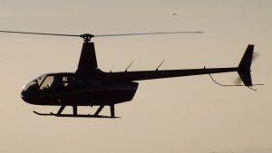 Вертолёт врезался в скалу в Краснодарском крае