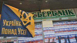 Нацбанк Украины заявил об отзыве заявки на покупку «дочки» Сбербанка