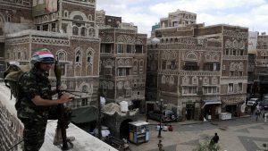 Хуситы предположительно обнаружили американскую шпионскую сеть в столице Йемена