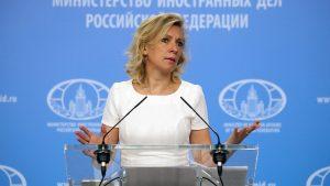 МИД РФ: обнаруженное оружие в Сирии говорит о поддержке террористов Западом