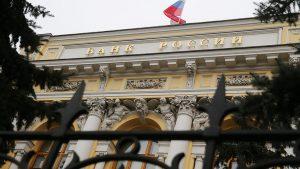 Центробанк отозвал лицензию у московского банка «Русский инвестиционный альянс»