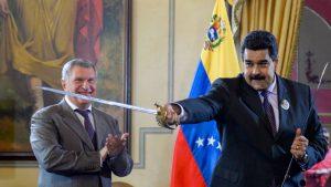 Мадуро попросил международное сообщество провести саммит