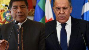 Президент Моралес пригласил Путина посетить Боливию