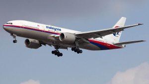 Австралия полагает, что может установить местонахождение пропавшего малайзийского MH370