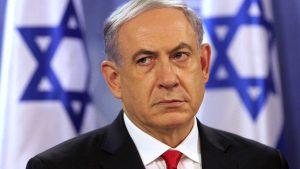 Власти Израиля оценят предложенный Трампом мирный план