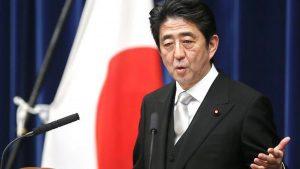 СМИ: премьер Японии Абэ намерен совершить визит в Иран