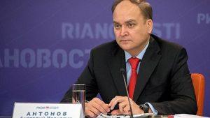 Президент РФ назначил нового посла России в США