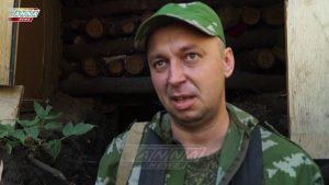 Боец армии ДНР об обстановке на линии фронта