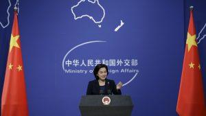 Китай подверг критике позицию Японии и США по ситуации в Южно-Китайском море