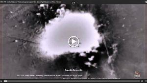 ВКС РФ уничтожают технику джихадистов в наступлении на Эль-Сухна 17.08.2017