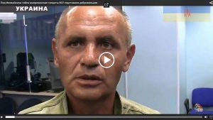 Под Иловайском в ДНР гибли американские солдаты. ВСУ подставили добровольцев